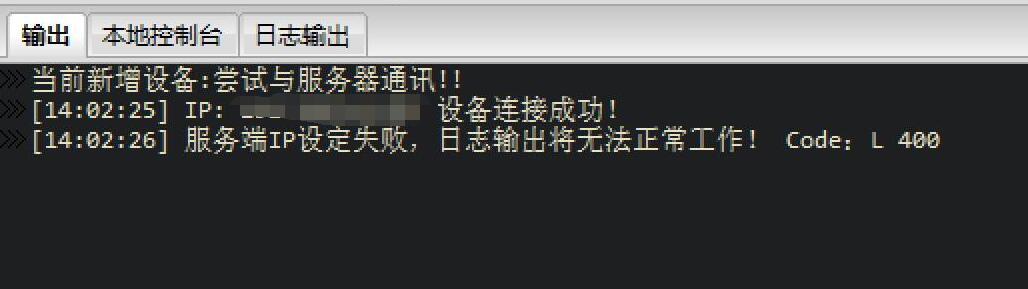 触动精灵 IDE 脚本编辑器使用手册